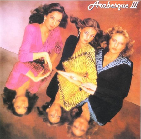 Arabesque III - Marigot Bay (1980)
