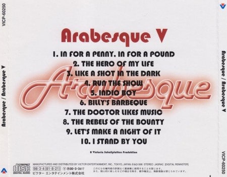 Arabesque V - Billy's Barbeque or In For A Penny (1981)