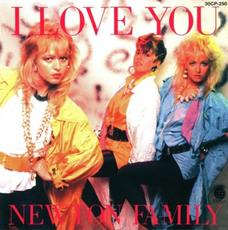 Newton Family - I Love You 1987