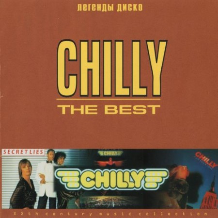 Группа Chilly - The Best (2001)