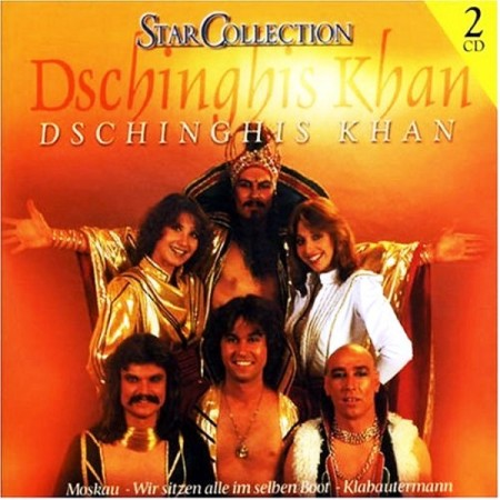 Dschinghis Khan - Star Collection (2 CD, 2002)
