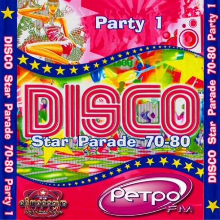 Disco Star parade 70-80 (2011)