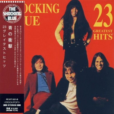 Shocking Blue - 23 Greatest Hits (Japan) 1973 (2009) FLAC