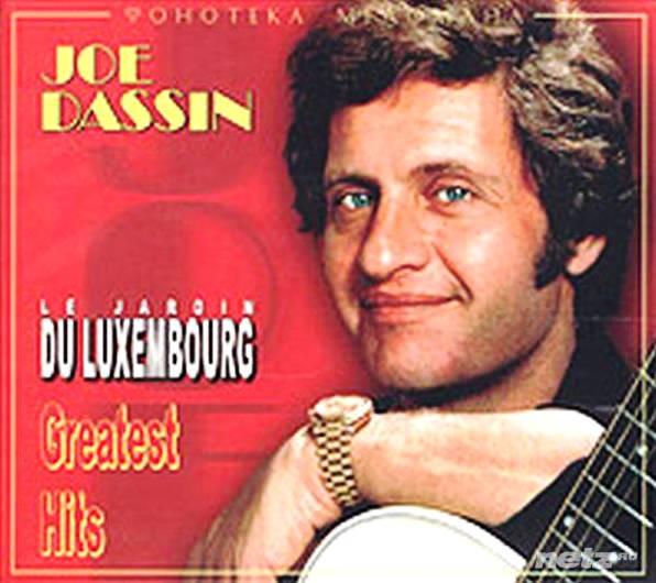 Joe dassin le jardin du luxembourg greatest hits 2003 80 - Joe dassin le jardin du luxembourg ...