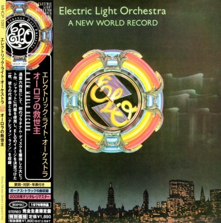 Electric Light Orchestra - A New World Record [Japanese Edition] (1976)