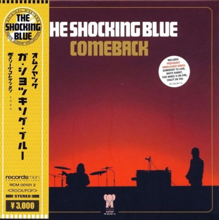 Shocking Blue - Comeback (1984/2009 Japan Remastered) FLAC