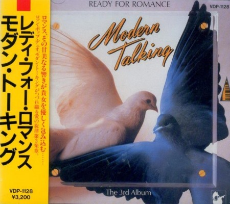 Modern Talking - Ready For Romance [Japanese Edition] (1986) FLAC
