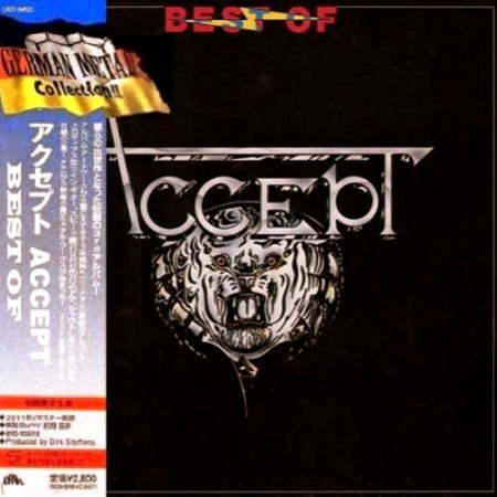 Accept - Best Of [Special Limited Edition] (2 CD, 2011)