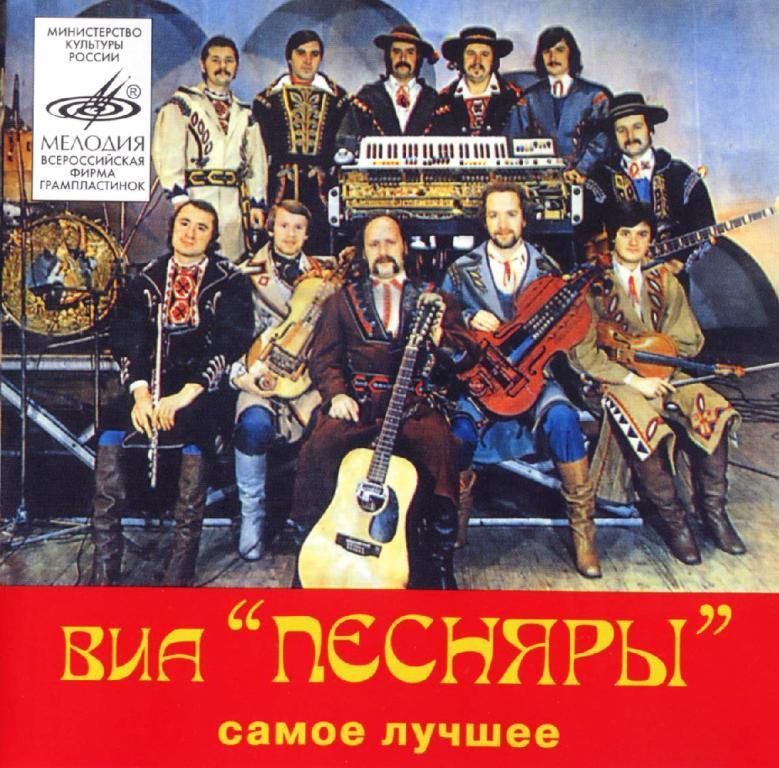 советская эстрада 80 х слушать онлайн