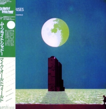 Mike Oldfield - Crises (1983/2007 Remastered Japanese Edition)