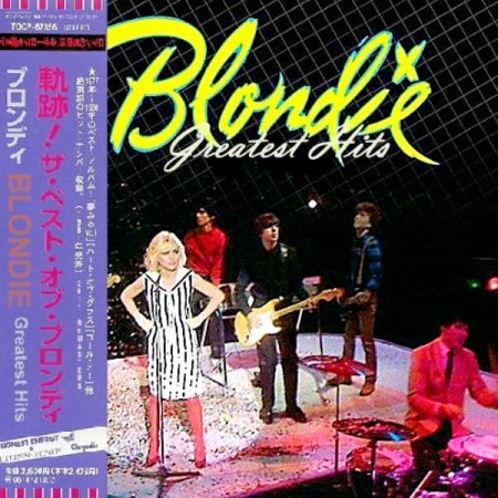 Blondie - Greatest Hits (2011 Remasters)