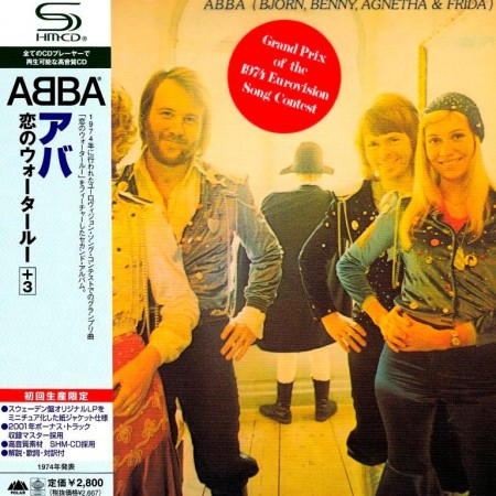ABBA - Waterloo (1974/2010 Japan Edition) FLAC