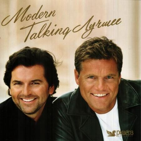 modern talking best of the modern talking 2012 80. Black Bedroom Furniture Sets. Home Design Ideas