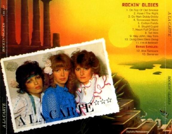 Исполнитель: a la carte альбом: rockin oldies год: 1983/2013 label: hansa international/coconut страна