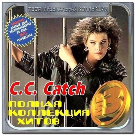 C.C. Catch - Полная коллекция хитов [2012] MP3