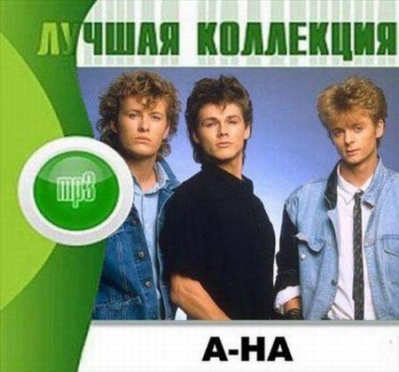 A-ha - Лучшая коллекция [2012] MP3
