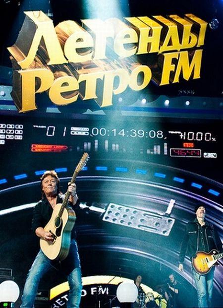Легенды Ретро FM [2015] SATRip
