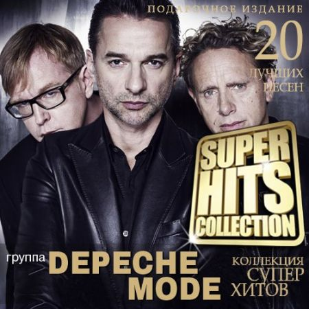 Depeche Mode - Super Hits Collection [2015] MP3