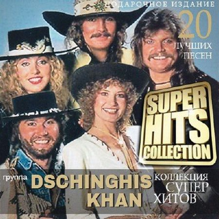 Dschinghis Khan - Super Hits Collection [2015] MP3