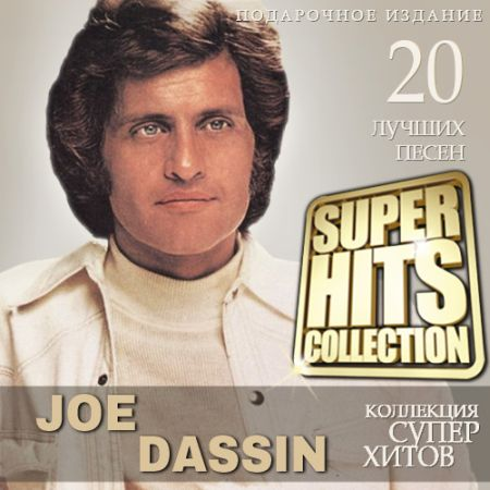 Joe Dassin - Super Hits Collection [2015] MP3