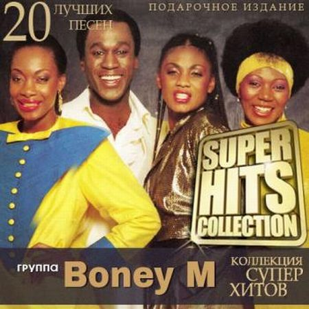 Boney M - Super Hits Collection [2015] MP3