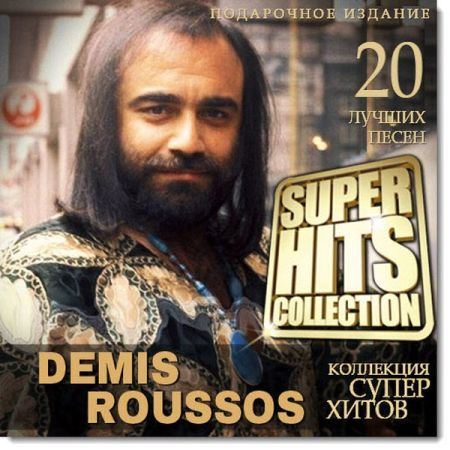 Demis Roussos - Super Hits Collection [2015] MP3
