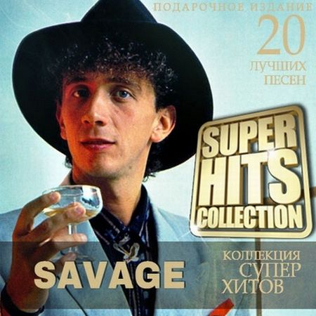Savage - Super Hits Collection [2014] MP3