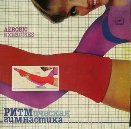 ����������� ���������� [1984] MP3