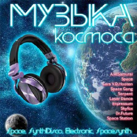 ������ ������� [2016] MP3