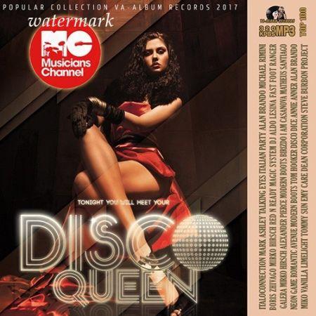 Disco Queen [2017]