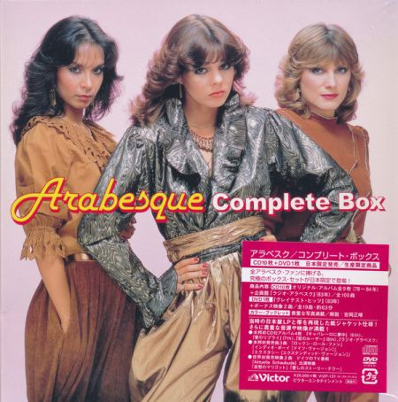 Arabesque - Complete Box [1978-1980]